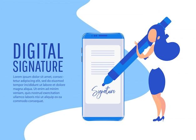 Цифровой подписи