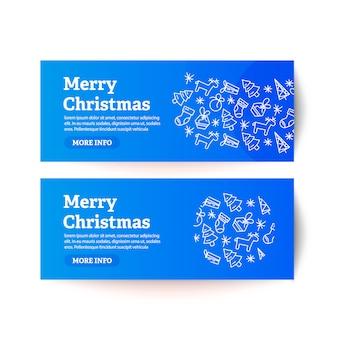 クリスマスグリーティングカードのベクトル図