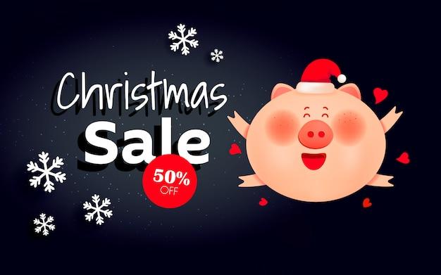 クリスマスの冬の風景の背景をジャンプする豚を笑顔。