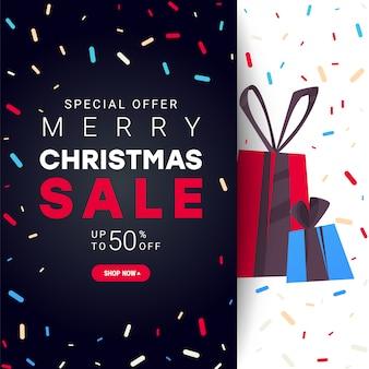 メリークリスマスと新年あけましておめでとうございます販売バナーバナーのリボン弓と驚きの色とりどりのギフトボックス。