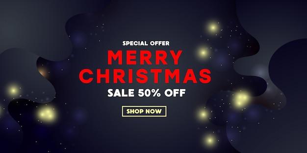 Счастливого рождества и нового года продажи баннер с блеском конфетти