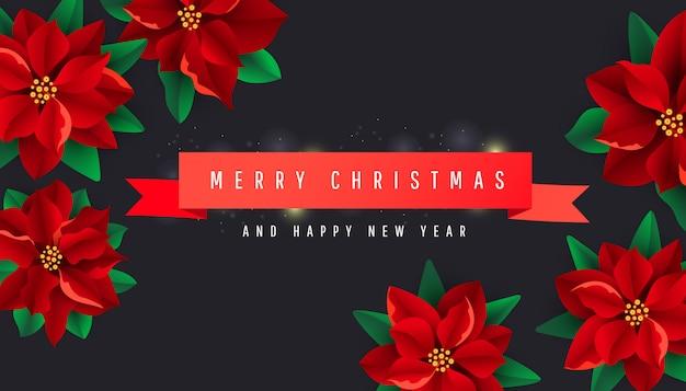 Творческий новогодний фон с красной лентой и цветами пуансеттия