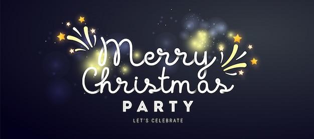 テキスト、キラキラとメリークリスマスパーティーバナーは、暗い背景に装飾を輝きます。