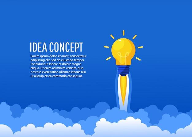 独創的なアイデアのロケットが空に舞い上がります。スタートアップ、新しいコンセプト、フラットレイアウトスタイル、イラストの作成