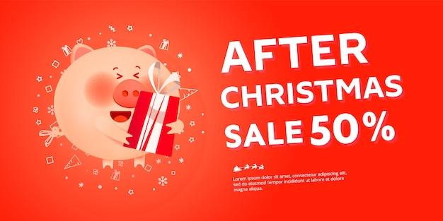 サンタの豚とクリスマスの販売のバナーの後