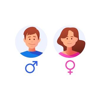 男性と女性の顔ユーザーのアバター。フラットなデザインスタイルベクトルのアイコン。
