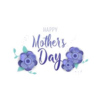 母の日おめでとう。