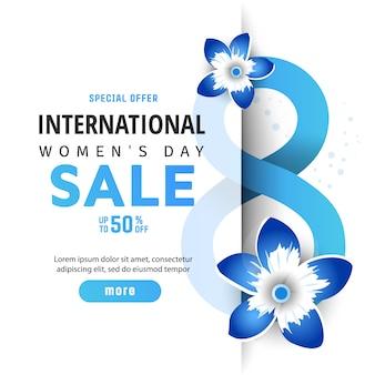 国際女性の日セール。