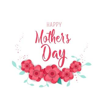 花折り紙の花を持つ母の日グリーティングカード。
