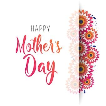 明るい花と幸せな母の日のポスター。
