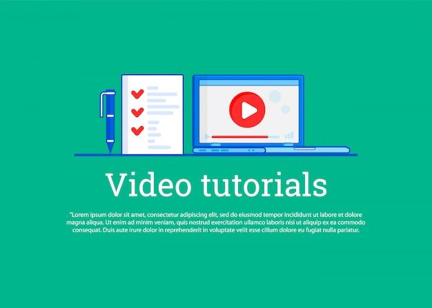 ビデオチュートリアル。概念教育、オンライントレーニング、インターネット学習
