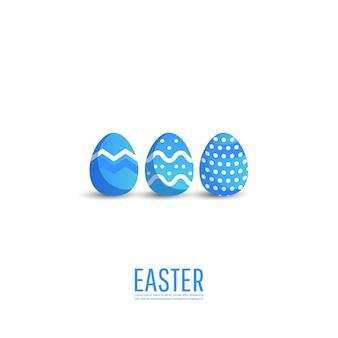 モダンなカラフルな卵のイースターの背景。