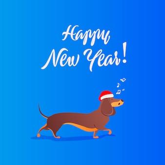 陽気なサンタの犬は歌を歌います。メリークリスマスの挨拶イラスト