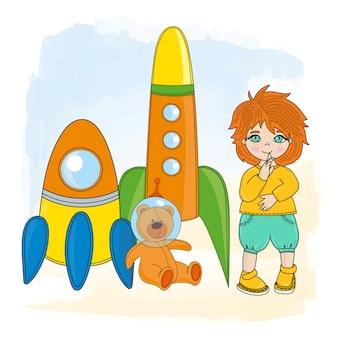 ロケットを持つ少年