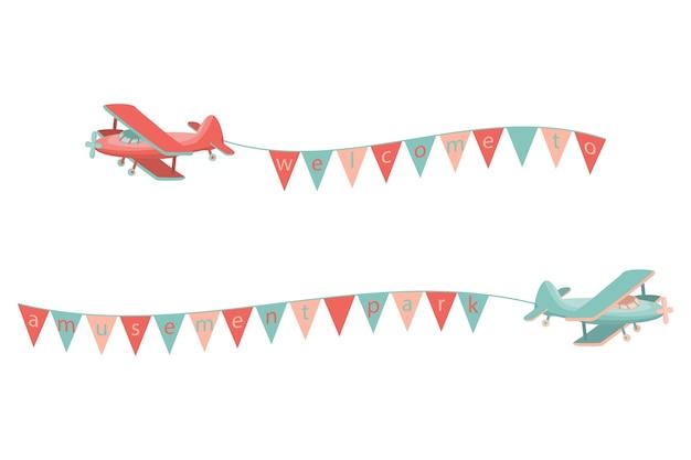 Иконка мультяшный самолет