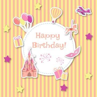 幼稚な誕生日カード