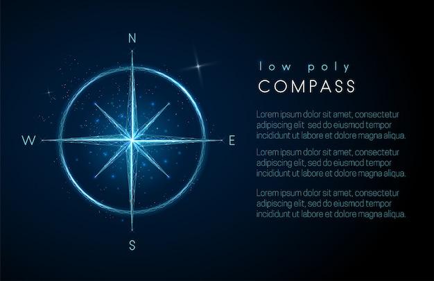 抽象的なコンパスアイコン。低ポリスタイルデザイン