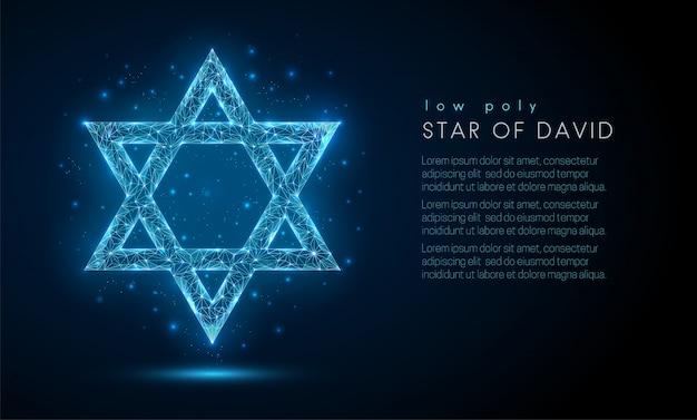 ダビデの星。低ポリスタイルデザイン。