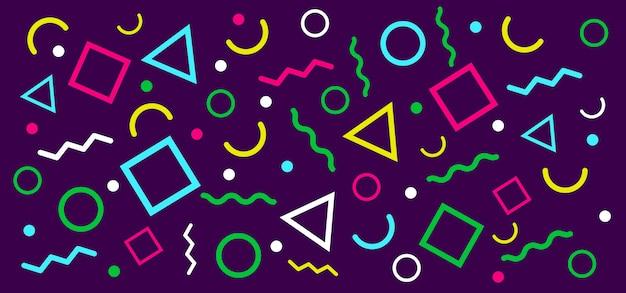 レトロな幾何学的な背景