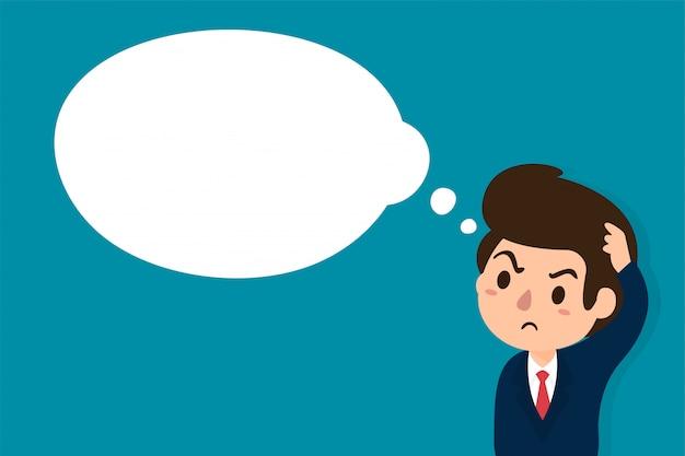 懐疑的または決断を下しているビジネスマン
