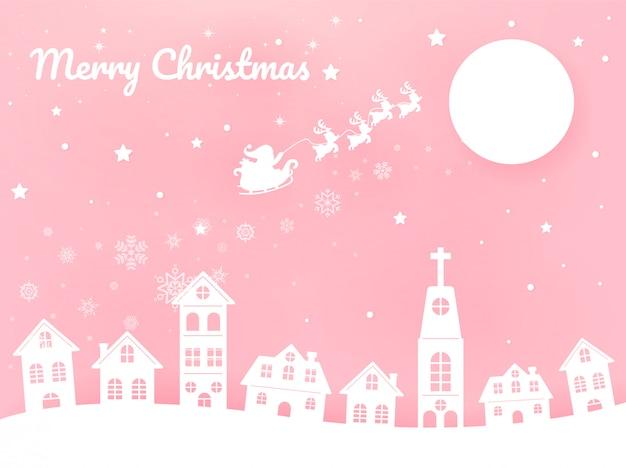 Счастливого рождества. арт бумажная модель. санта едет на рикше в городском небе, чтобы дарить рождественские подарки детям.