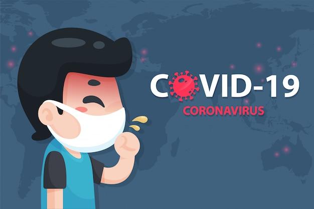 漫画若い中国人男性はコロナウイルスのインフルエンザによる高熱と咳