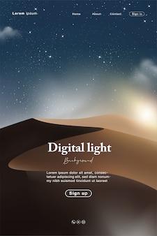 砂漠と星の抽象的な夜と空の光のランディングページ