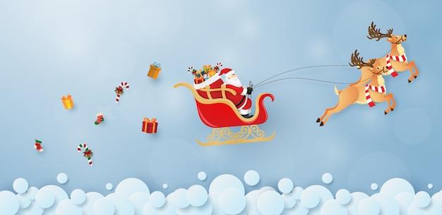 サンタクロースとトナカイが空を飛んで