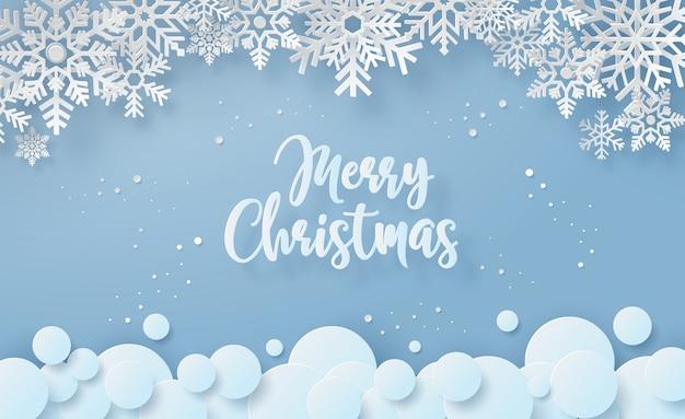 テキストメリークリスマスと冬のスノーフレーク
