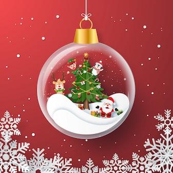 クリスマスボールの中のサンタクロース