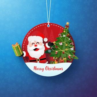 Рождественский круг тег или метка