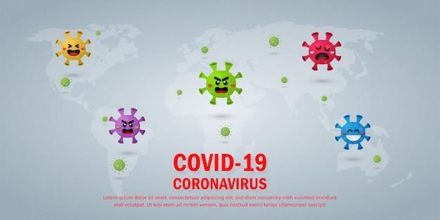 コロナウイルスのコンセプトコロナウイルスは世界中に広がりました