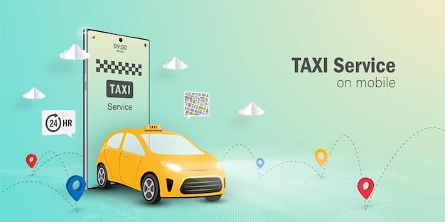 タクシーサービスオンラインコンセプト、携帯電話でのタクシーサービスアプリケーション。