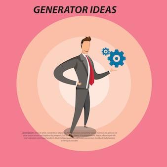 リーダージェネレータのアイデア
