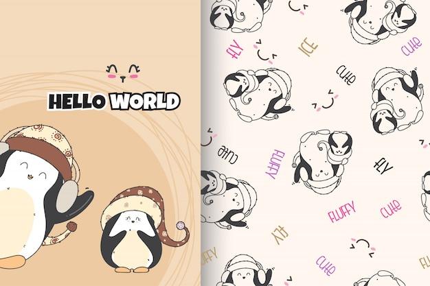 かわいいペンギン柄