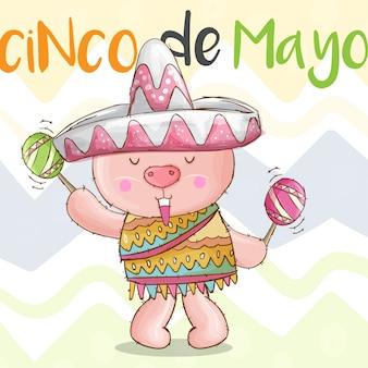 かわいい豚動物メキシコ