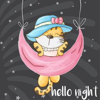 虎かわいい月に描かれた動物ベクトル