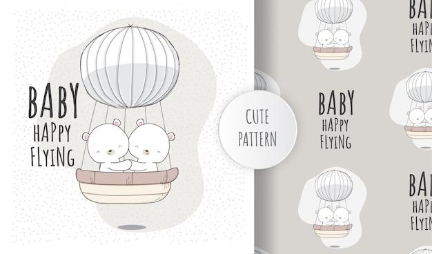 フライングフラットシームレスパターンかわいい赤ちゃんクマ