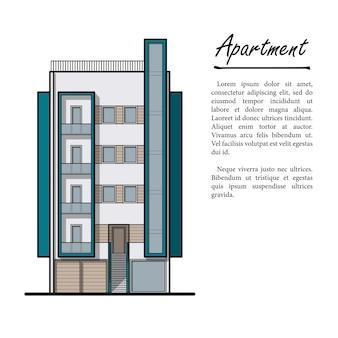 バルコニー付きのモダンなアパート。正面図。テキストのテンプレート。