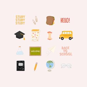 分離された学用品のベクトルを設定します。学校の要素に戻る描画スタイル。