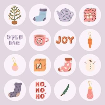 Традиционные рождественские элементы в мультяшном стиле. большой набор иконок на рождество.