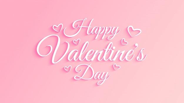 幸せなバレンタインデーのレタリングの背景