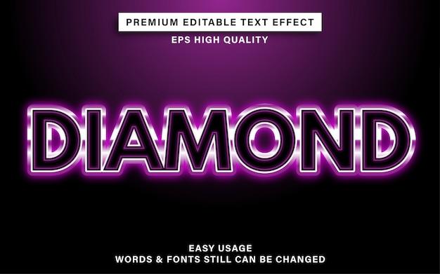 Алмазный текстовый эффект