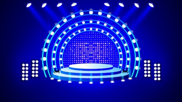 照明付きステージ表彰台