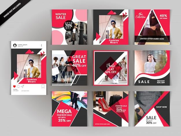 デジタルマーケティングのための赤ファッションソーシャルメディア投稿