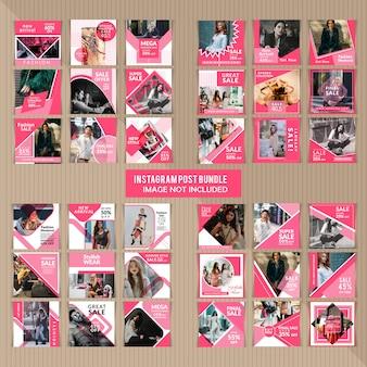 ファッションソーシャルメディアポストセット