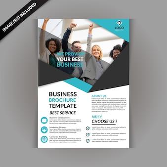 Дизайн бизнес-брошюры