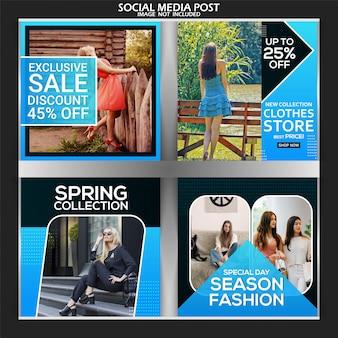 Модные социальные медиа пост шаблон премиум квадратный баннер набор