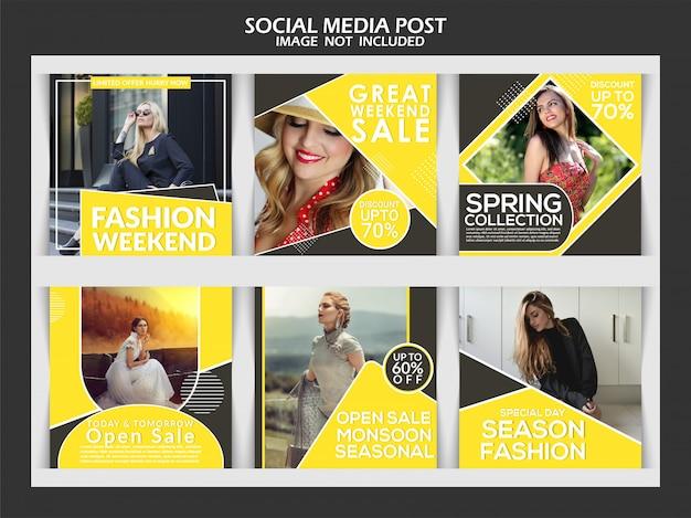 創造的なソーシャルメディアの投稿デザインまたはテンプレート
