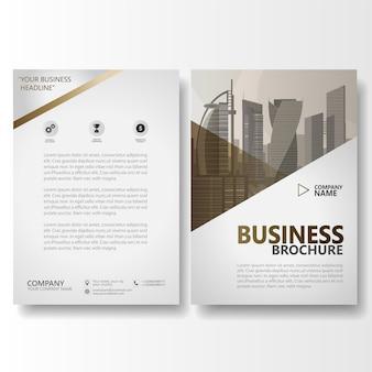 木製ブラウンビジネスパンフレット、年次報告書テンプレート